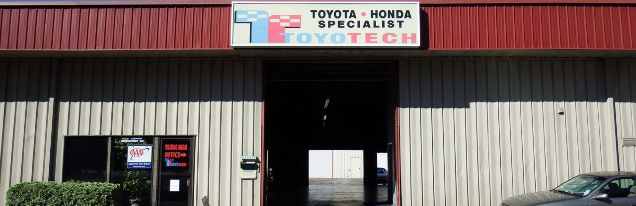 cropped-toyotech-building-e1469056954430.jpg